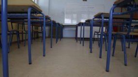 Δασκάλα έβαλε μαθητές να ξυλοκοπήσουν 9χρονο συμμαθητή τους!