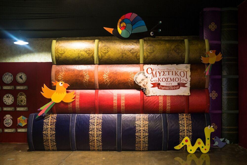 Διαγωνισμός με δέκα δωρεάν διπλές προσκλήσεις για τους Μυστικούς Κόσμους του Ευγένιου Τριβιζά