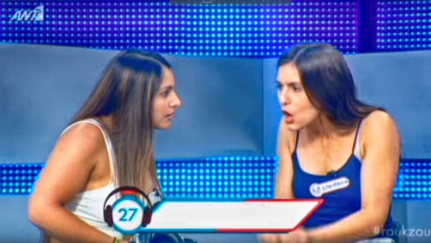 Θεά παίκτρια του Ρουκ Ζουκ τσαντίζεται με την συμπαίκτριά της που δεν βρίσκει την πιο εύκολη λέξη (Vid)