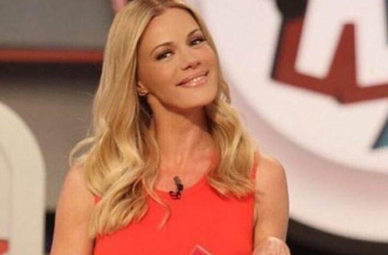 Ζέτα Μακρυπούλια: Η φανταστική φούστα της στοιχίζει κάτω από 10 ευρώ!