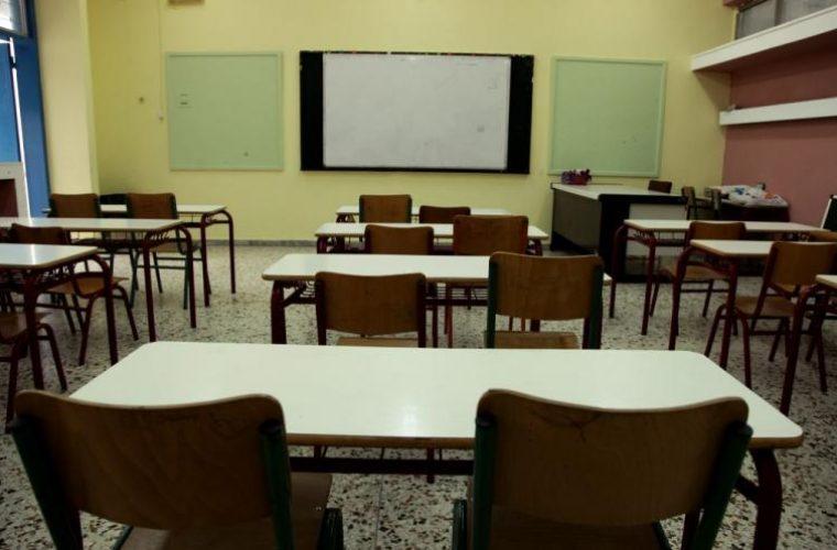 «Λευκή Εβδομάδα»: Κλειστά σχολεία μετά την Καθαρά Δευτέρα για μία εβδομάδα;