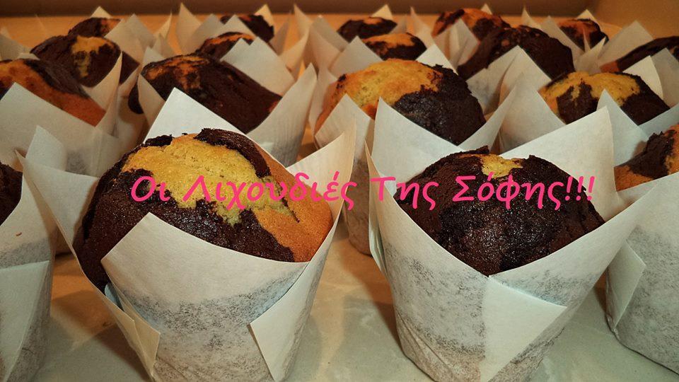 Εύκολη και γρήγορη συνταγή για μάφινς σοκολάτα βανίλια από τη Σόφη Τσιώπου!