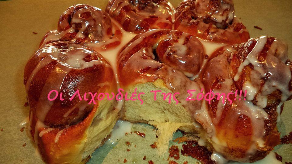 τα καλύτερα ψωμάκια κανέλας (Cinnamon Rolls) που έχετε δει και έχετε φαέι απο την Σόφη Τσιώπου!!!Αφράτα,ζουμερά με την καταπληκτική ζύμη μπριος (σαν τσουρεκιού)
