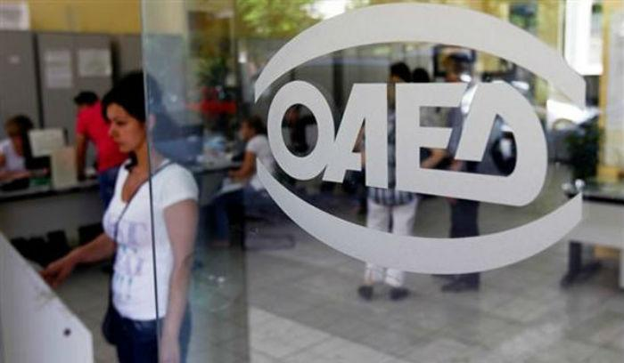 ΟΑΕΔ: Αυτά είναι τα προγράμματα επιδότησης ανέργων με ανοιχτές αιτήσεις!