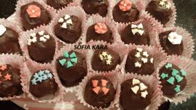 Πεντανόστιμα σοκολατάκια!!!