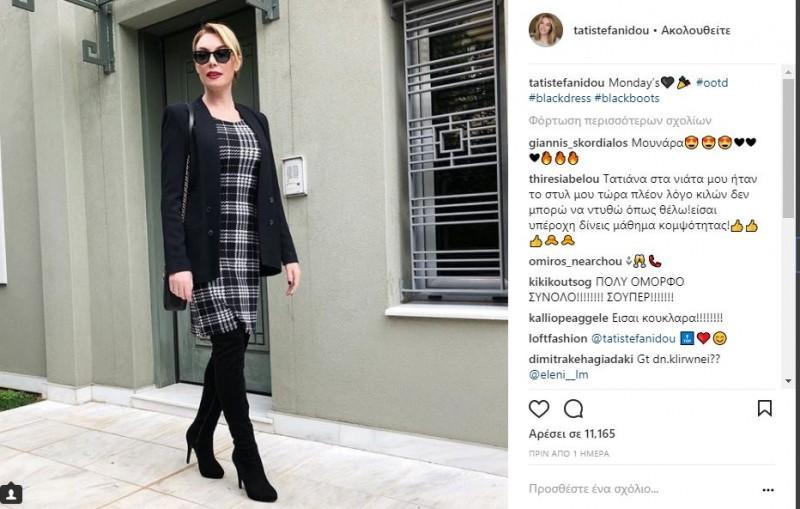 Η Τατιάνα Στεφανίδου φόρεσε την τάση της σεζόν! Το ZARA φόρεμα που πρέπει να αποκτήσεις!