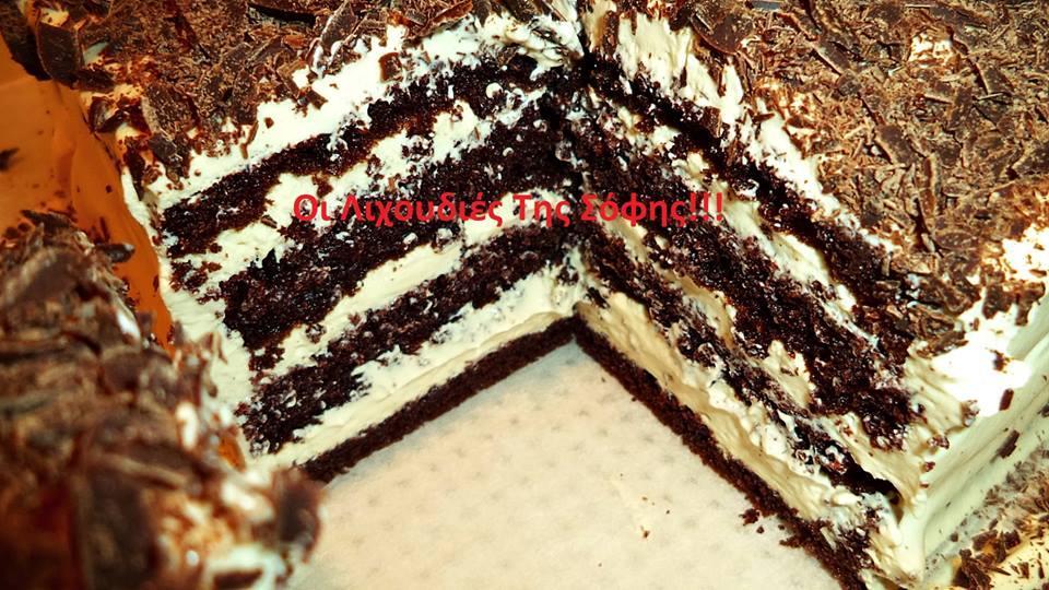 Φανταστική τούρτα καραμέλα από την Σόφη Τσιώπου!!!