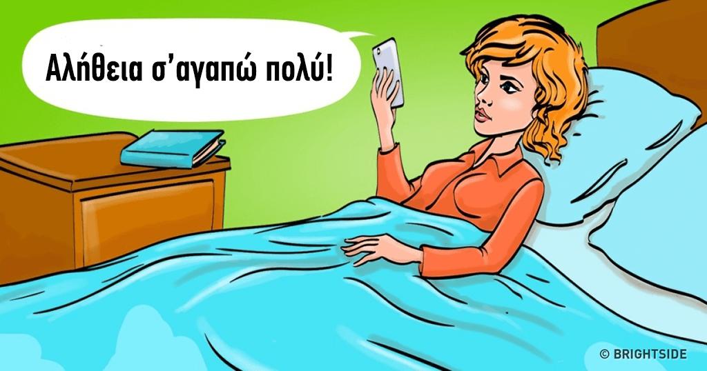 7 φράσεις που δείχνουν ότι η σχέση σας έχει τελειώσει σύμφωνα με τους ψυχολόγους