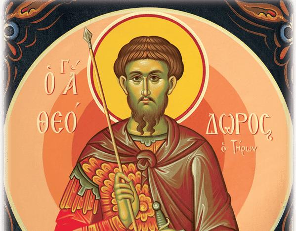 Άγιος Θεόδωρος ο Τήρων: Το θαύμα με τα κόλλυβα