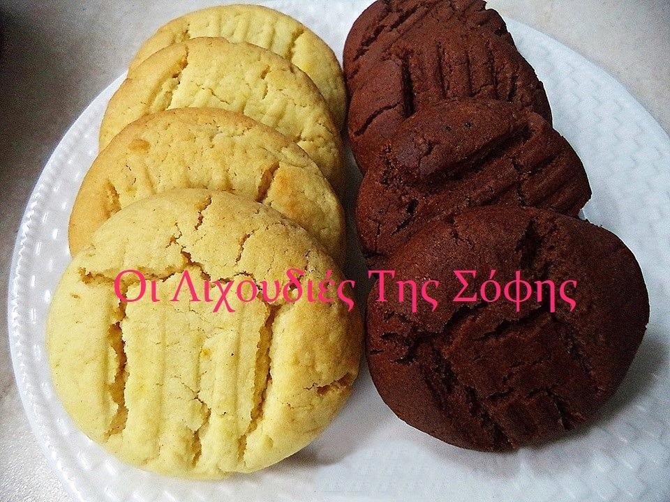Λαχταριστά Σοκολατένια μπισκοτάκια νηστίσιμα!!! Τριφτά,σοκολατένια με κομματάκια σοκολάτας από την Σόφη Τσιώπου!!!