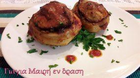 Πατάτες γεμιστές by Mairh Μια υπέροχη συνταγή με πολλές πολλές βιταμίνες για τα παιδάκια σας και όχι μόνο