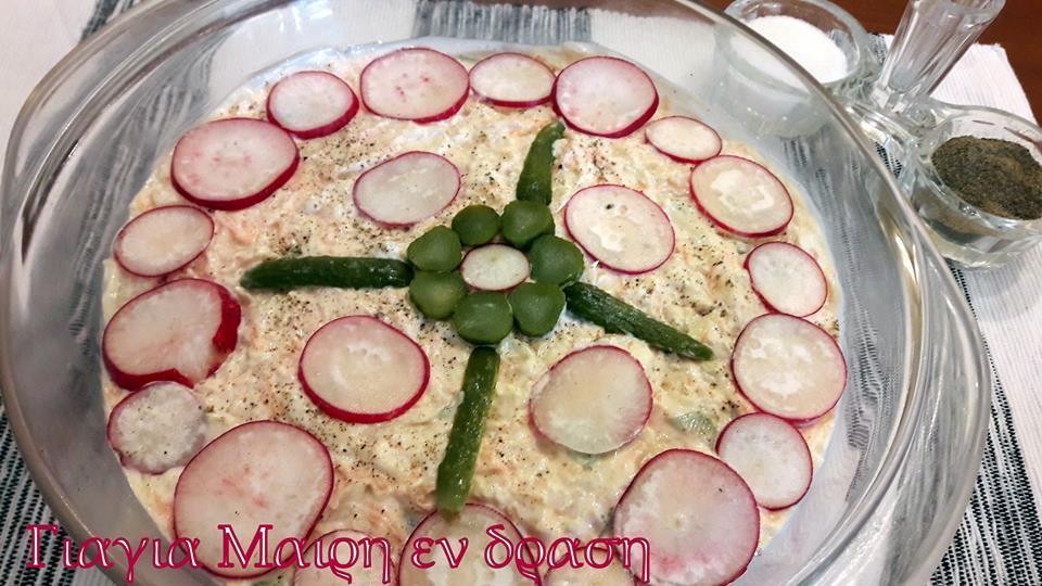 Σαλάτα του κηπουρού Μια υπέροχη δροσερή σαλατούλα που θα σας ενθουσιάσει