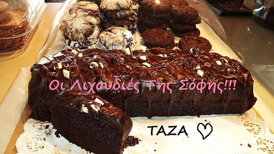 Το καλύτερο σοκολατένιο κέικ που υπάρχει από την Σόφη Τσιωπου!!! Καταπληκτικό, μαλακό.νωπό σαν σιροπιαστό και παραμένει έτσι για μέρες!!!