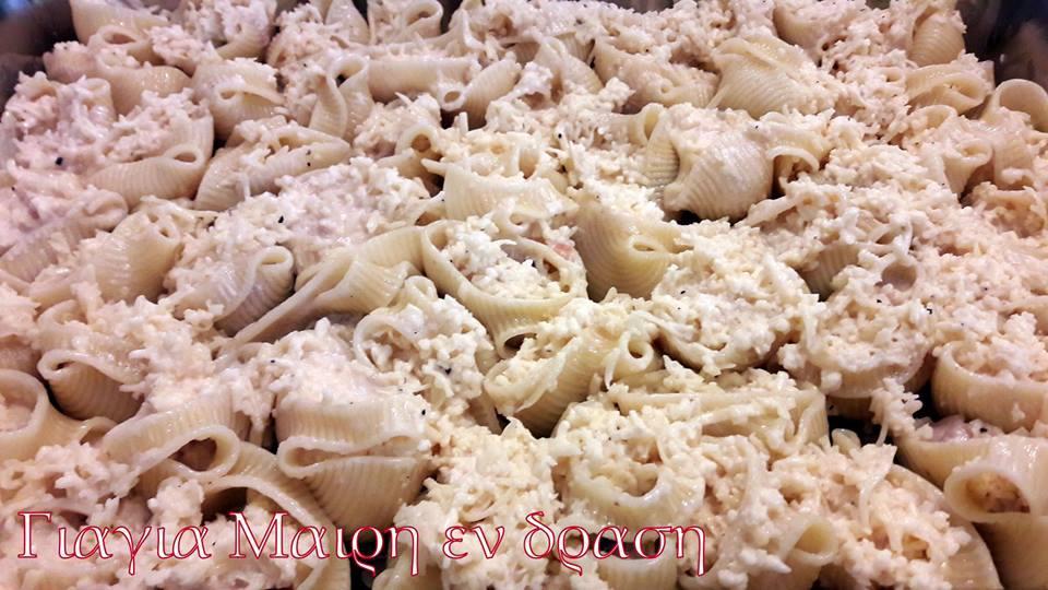 lumaconi rigati γεμιστά με κοτόπουλο και μοτσαρέλα. Δοκιμάστε τα και θα ξετρελαθείτε!