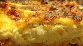 Ενα υπέροχο γρήγορο σουφλέ ( Μπριός ) με ψωμί του τοστ !!!