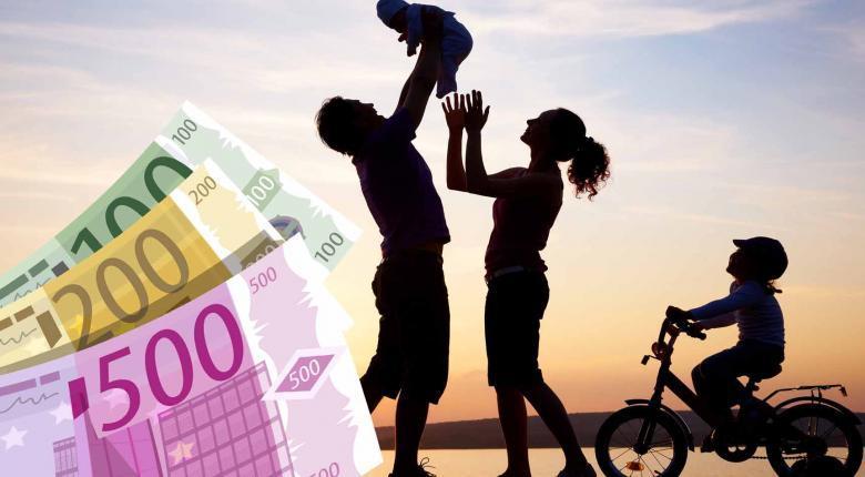 Επίδομα παιδιού: Ποιες οι δύο οι πιθανές ημερομηνίες πληρωμής