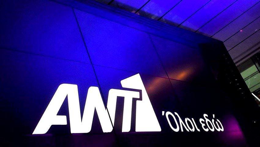 Η βόμβα της χρονιάς από τον ΑΝΤ1: Ετοιμάζει την επιστροφή της δημοφιλέστερης σειράς της 20ετίας