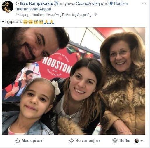 Κατάφερε και κέρδισε την μάχη για την ζωή της η κόρη του Ηλία Καμπακάκη! Επιστροφή στην Ελλάδα με χαμόγελα
