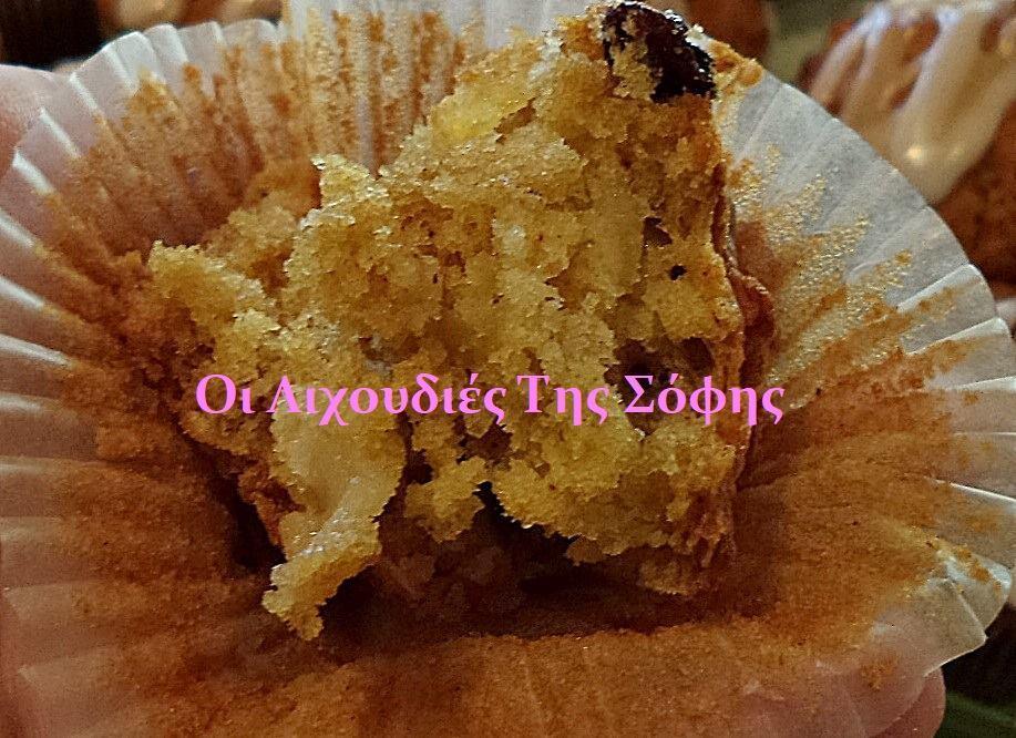 Νηστίσιμα μηλοκεκάκια!!! Αφράτα μοσχομυριστά από την Σόφη Τσιώπου