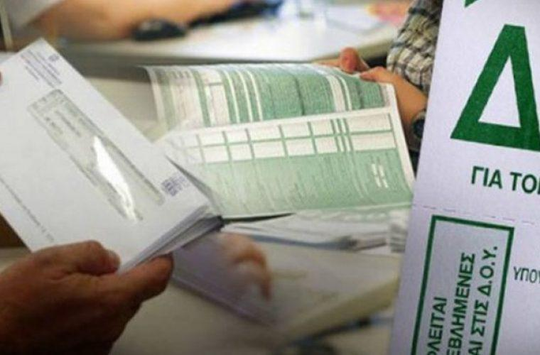 Σύμφωνα με απόφαση του ΣτΕ: Χωριστές φορολογικές δηλώσεις εισοδήματος και εκκαθαριστικά για τους συζύγους