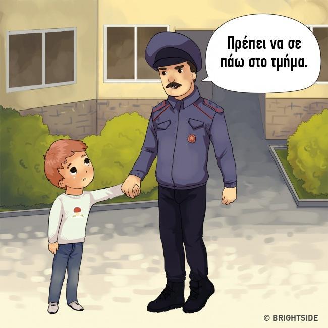 Αναγνωρίστε έναν απαγωγέα και προστατέψτε το παιδί σας μέσα από αυτά τα 12 σημάδια