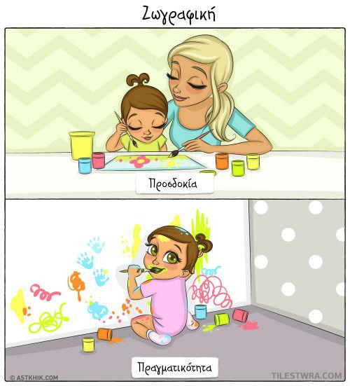 9 χιουμοριτσικά σκίτσα που δείχνουν πως αλλάζει η ζωή του ζευγαριού με την απόκτηση ενός παιδιού