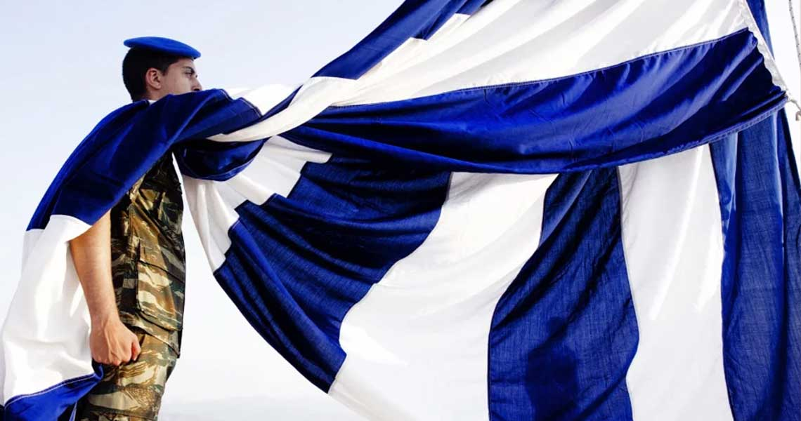 Γιατί η ελληνική σημαία είναι κυανόλευκη; Γιατί έχει εννιά λωρίδες; Πότε καθιερώθηκε επίσημα;