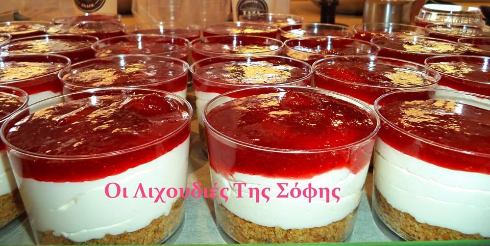 Εύκολο,πολυ γρηγορο και θεικο Cheesecake στο ποτήρι με σπιτική μαρμελάδα από την Σόφη Τσιώπου
