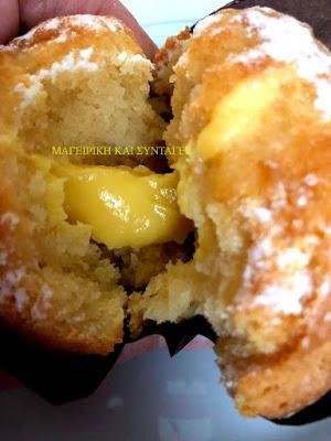 Πεντανόστιμα αφράτα cupcakes με γέμιση κρέμα λεμόνι !!!