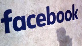 Facebook: έτσι μπορείτε να προστατεύσετε τα δεδομένα σας με αφορμή την τεράστια διαρροή στοιχείων