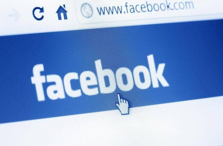 Σε λίγο καιρό το Facebook θα ξέρει ακόμα και το εισόδημά σου!