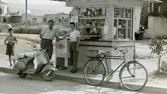 """Η """"ονειρεμένη"""" Ελλάδα της δεκαετίας του '60 (βίντεο)"""