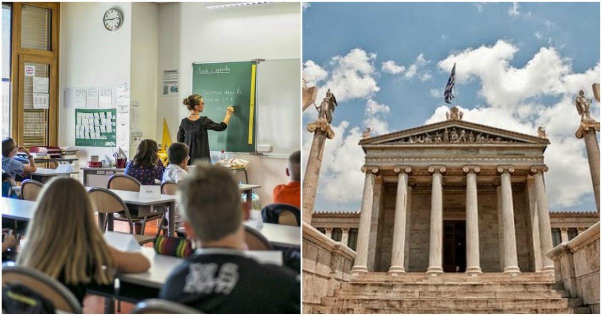 Το 70% των μαθητών στη Γαλλία προτίμησε την εκμάθηση της αρχαίας Ελληνικής