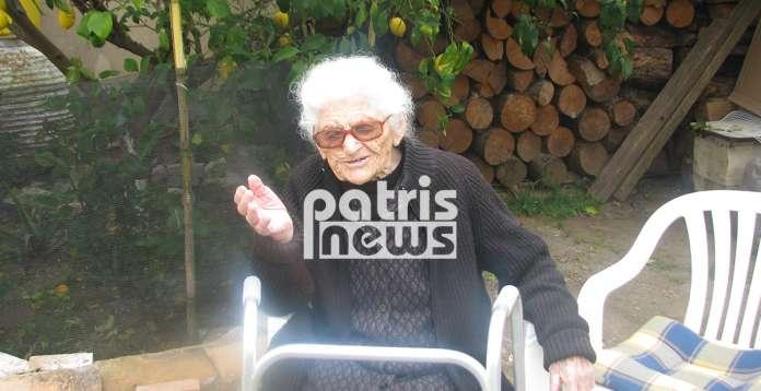 Μια Ελληνίδα που διανύει αισίως τον 113ο χρόνο της ζωής της, διεκδικεί τον τίτλο της γηραιότερης γυναίκας στον κόσμο
