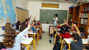 Σοκ στα Βόρεια προάστια!Δασκάλα προτρέπει μαθητές δημοτικού να βρουν το άλλο τους μισό μεταξύ… συγγενών!
