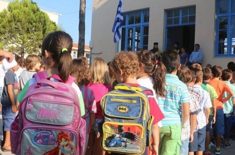 Ξεκινούν οι εγγραφές σε δημοτικά σχολεία και νηπιαγωγεία-Όλα όσα πρέπει να γνωρίζετε