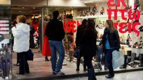 Πότε ξεκινάει η ενδιάμεση ανοιξιάτικη εκπτωτική περίοδος στα εμπορικά καταστήματα;