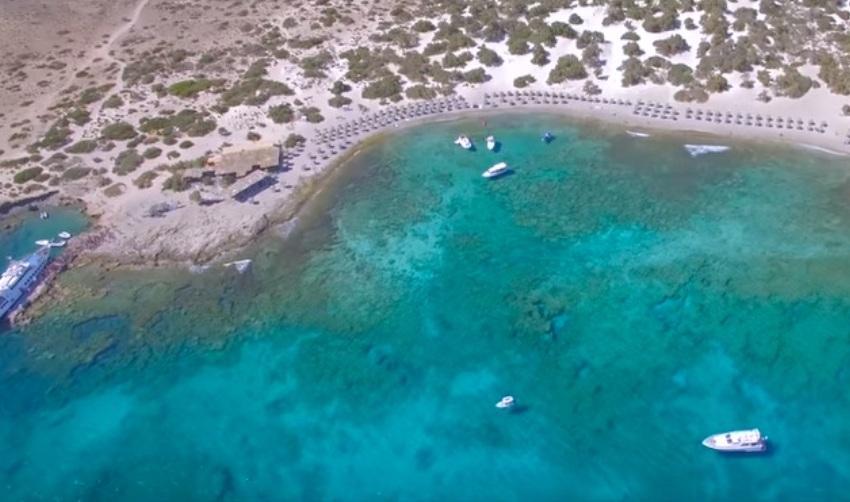 Χρυσή: Η ελληνική Χαβάη υπάρχει και είναι πραγματικά ένας παράδεισος!