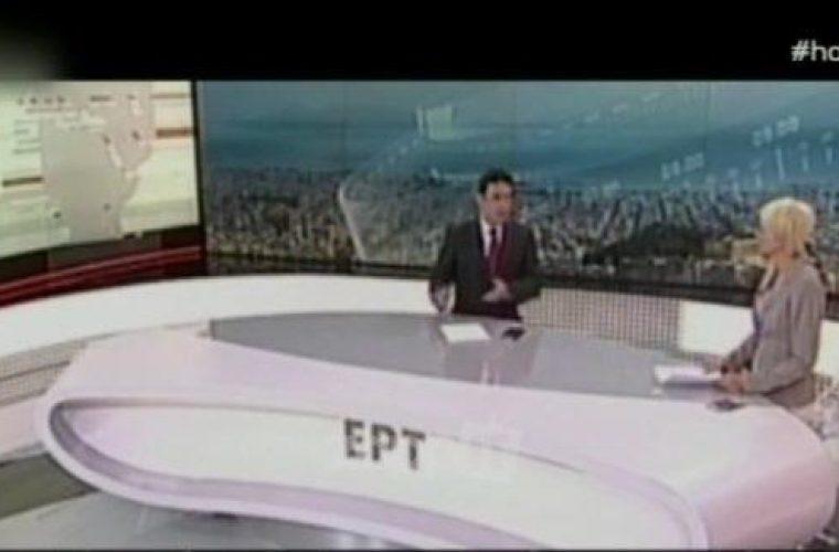 Πρωτοφανές σκηνικό στον αέρα της ΕΡΤ: «Έλα, έφυγες! Θα μας πάρεις τη θέση»; (Vid)
