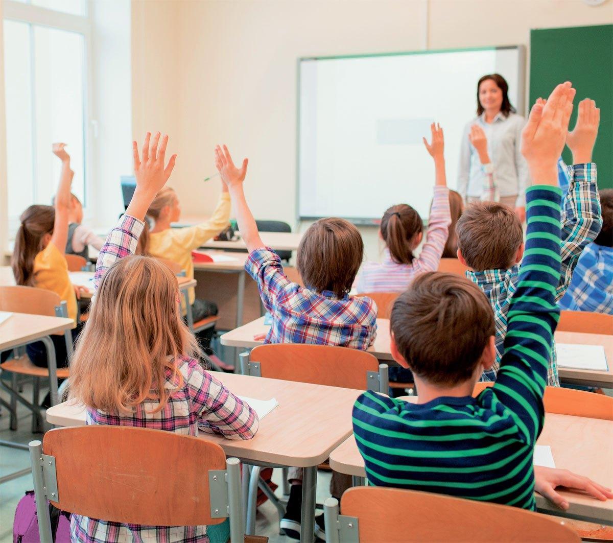 Δημοτικά σχολεία και νηπιαγωγεία : Πότε κλείνουν για καλοκαίρι;