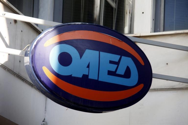 ΟΑΕΔ: Προσλήψεις χιλιάδων ανέργων μέσα από τα ανοιχτά προγράμματα! Δείτε ποια είναι..