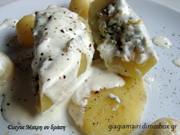Πατάτες γιαλαντζί με φανταστική σως φέτας