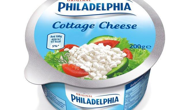 Προσοχή!! Ανακαλείται πασίγνωστο τυρί κρέμα από τα ράφια των σούπερ μάρκετ (εικόνα)