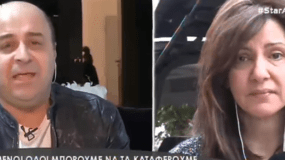 Συγκινητικό! Ο Σεφερλής αγόρασε αυτοκίνητο στην Άσπα που την πυροβόλησε ο πατέρας της (video)