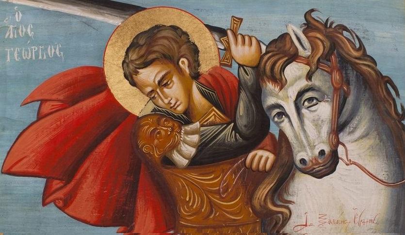 Πότε γιορτάζουν φέτος οι Γιώργηδες και οι Γεωργίες