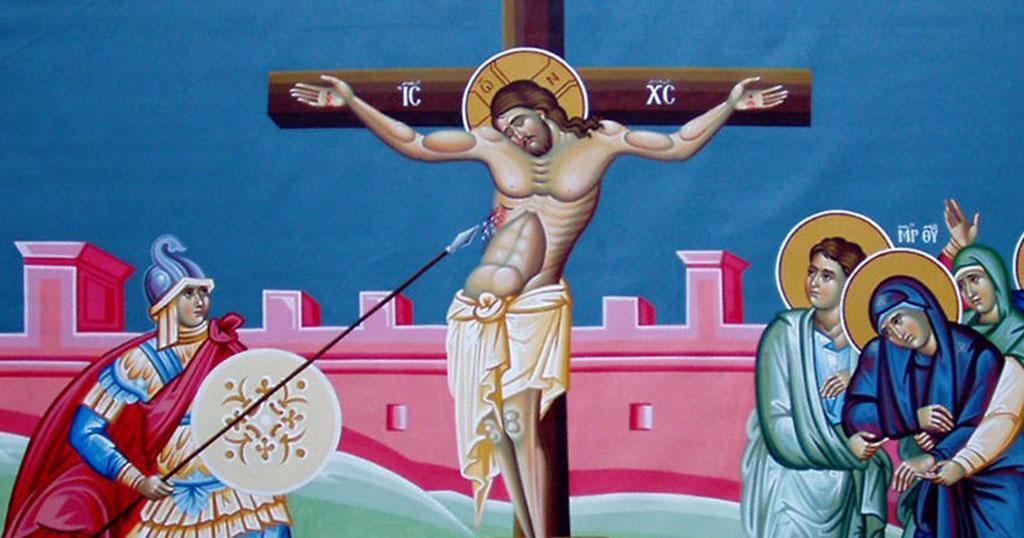 Τι απέγινε ο Ρωμαίος Εκατόνταρχος που τρύπησε με λόγχη τα πλευρά του Ιησού