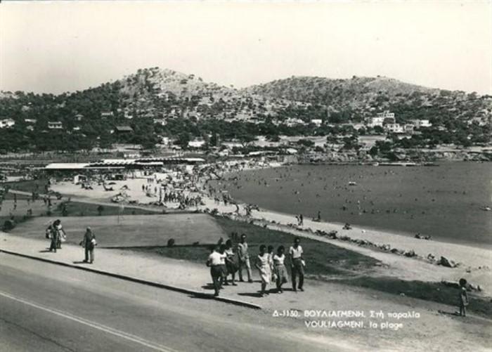 Καλοκαίρι στην Αθήνα του 1960 – Σπάνιο και υπέροχο φωτογραφικό υλικό