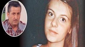 Σοκαριστικές αποκαλύψεις για την Κωνσταντίνα που βρέθηκε νεκρή στην Αλβανία!!«Της αφαίρεσαν από τον εγκέφαλο μέχρι και τη μήτρα»