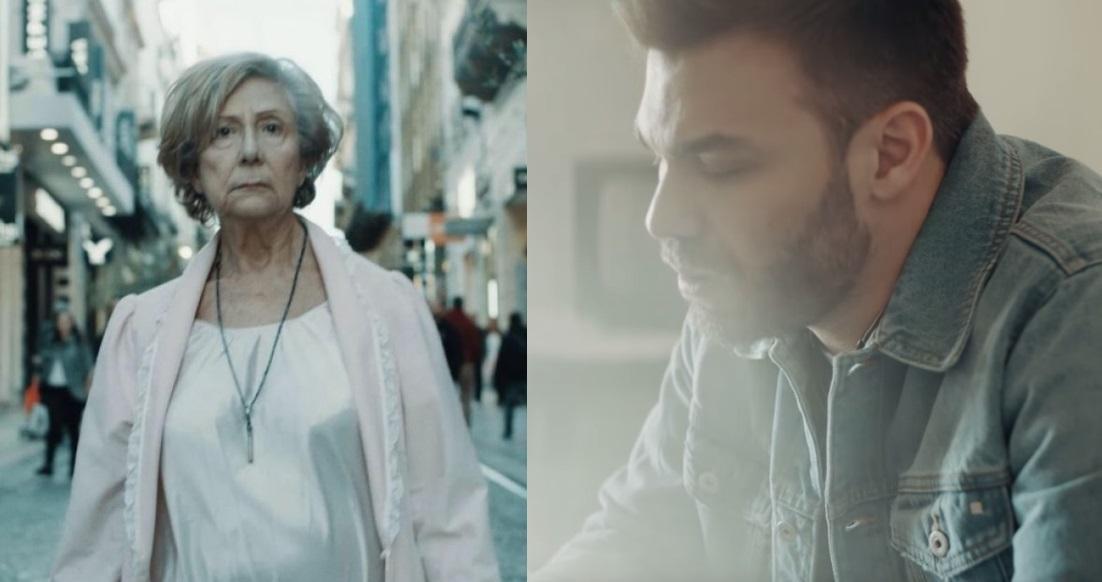 Ο Γιώργος Σαμπάνης συγκινεί με το νέο του βίντεοκλιπ, με θέμα το Αλτσχάιμερ… Δείτε το…