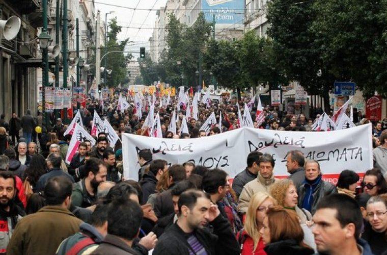 Γενική απεργία και στάσεις εργασίας: Ποιοι βάζουν «λουκέτο» στις 30 και 31 Μαΐου